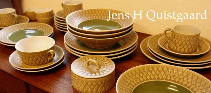Jens.H.Quistgaard JHQ 食器
