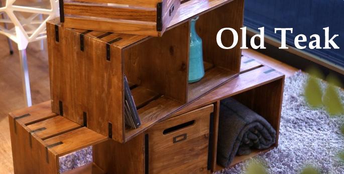 チーク古材の家具