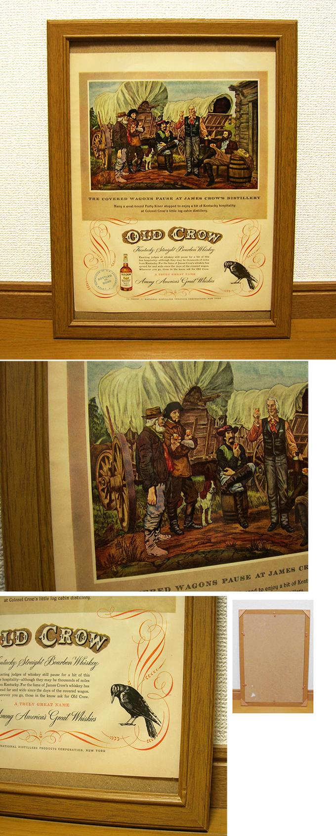 ac0243LIFE誌広告ポスターフレーム*amber designビンテージ北欧中古家具アンティーク雑貨通販アンバーデザイン