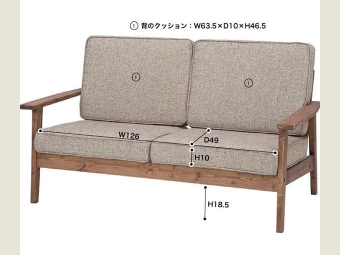 木製アームレストの2人掛けソファ サイズ詳細