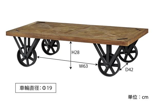 トロリーテーブル サイズ詳細