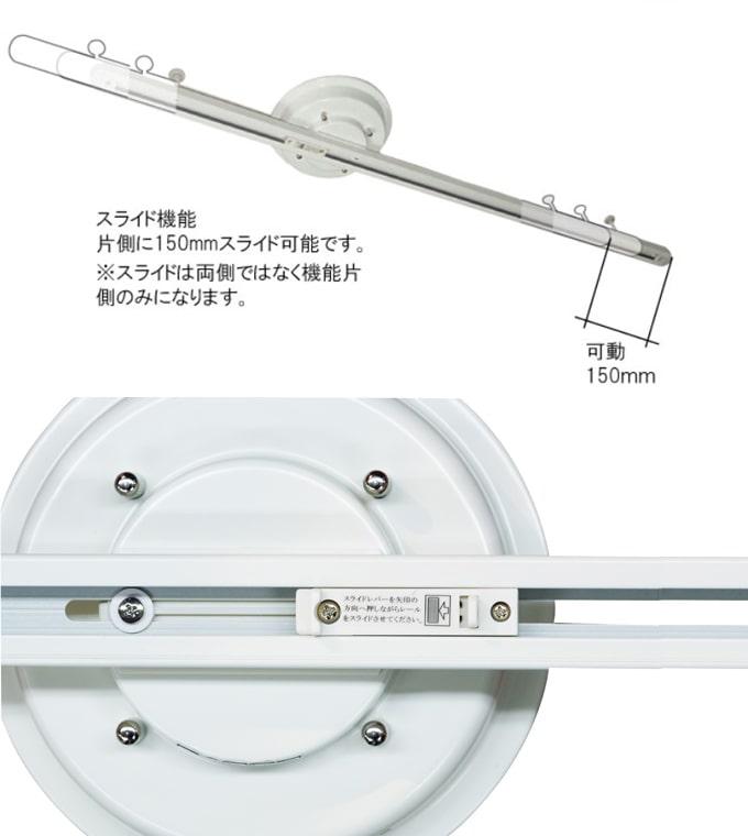 片側スライド可能のダクトレール照明器具