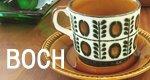 BOCHアンティーク食器
