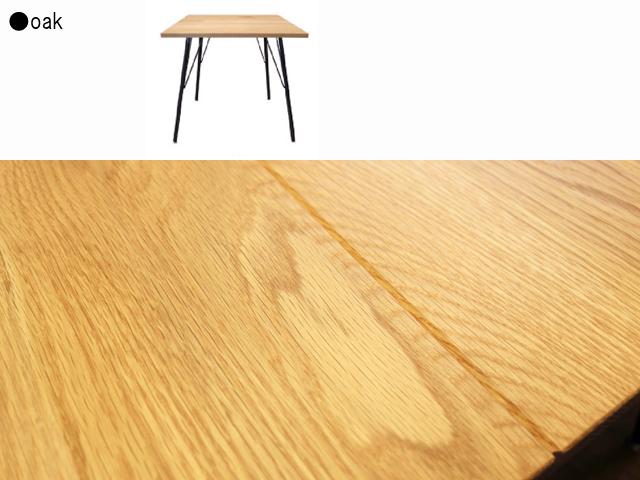 オーク無垢ダイニングテーブル幅80cm