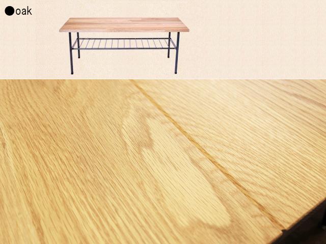 無垢オーク材 コーヒーテーブル