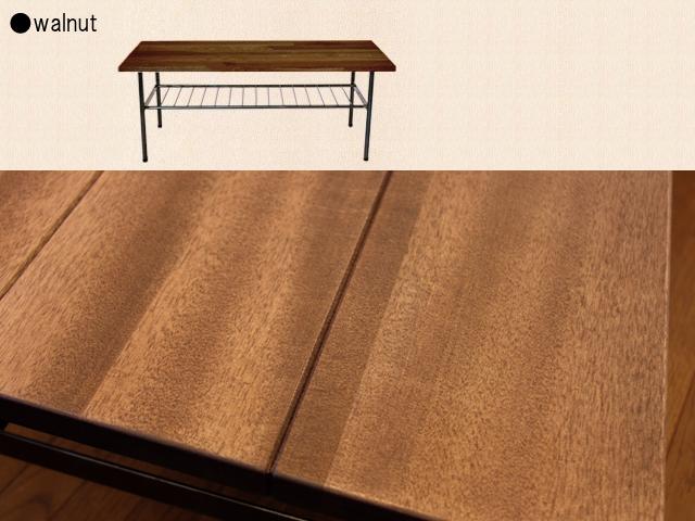 無垢ウォルナット材 コーヒーテーブル