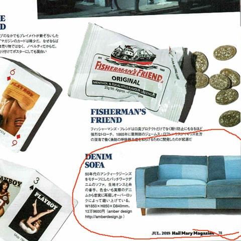 hailmarymagazine7月号に商品掲載