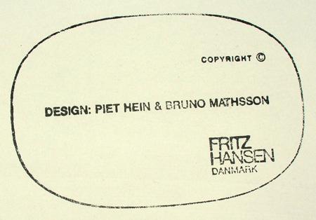 ft0107 Fritz Hansenフリッツハンセンのスーパーだ円テーブル