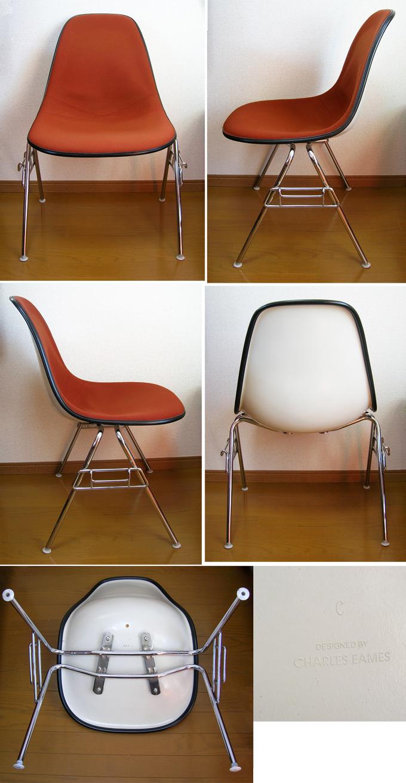 ft0274イームズサイドシェルチェアDSS*amber design北欧中古家具やヴィンテージ雑貨等のインテリア通販