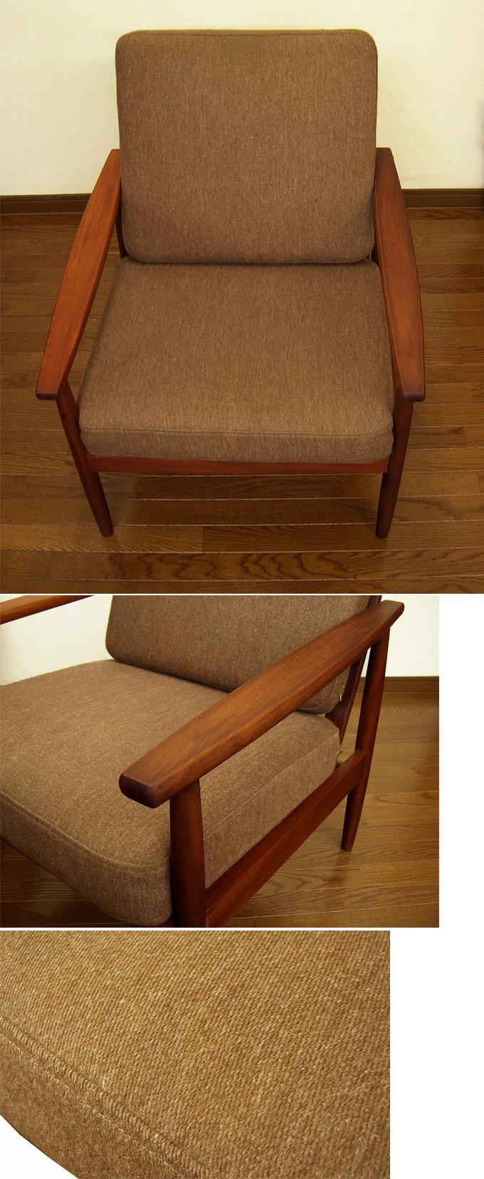 ココアブラウン色イージーチェア座面amber designビンテージ北欧中古家具アンティーク雑貨通販アンバーデザイン
