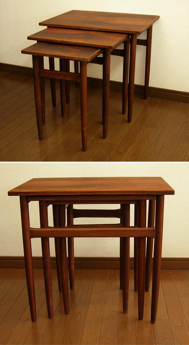 ローズウッドのネストテーブル