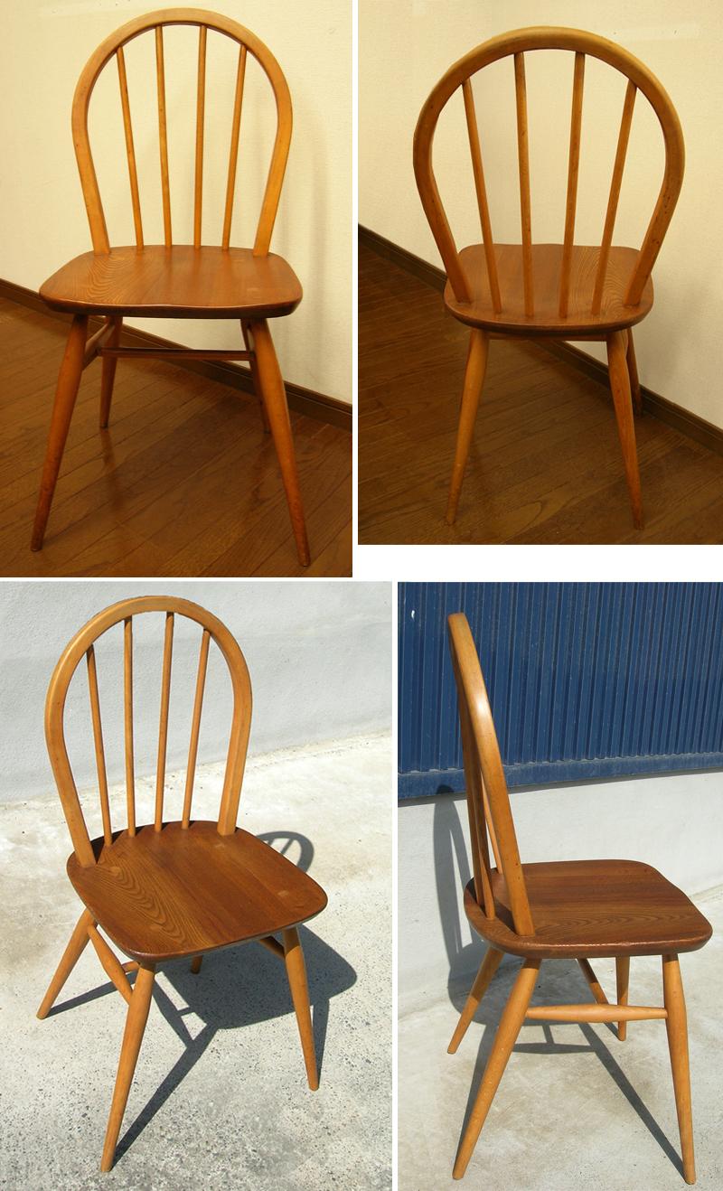 イギリス製アーコールercol椅子アンティーク