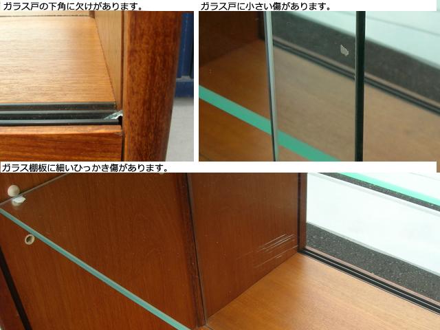 ビンテージ ガラス戸棚ミラーバック