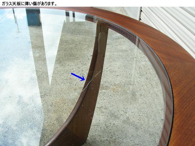 ガラステーブル天板