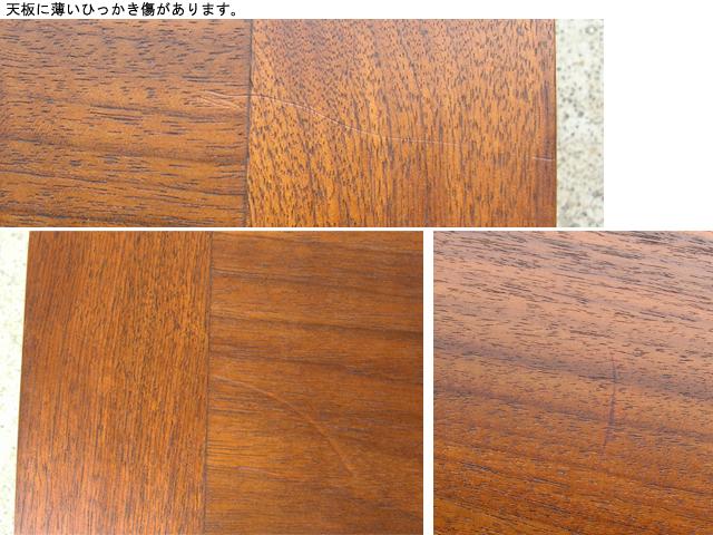 エンドテーブル天板詳細