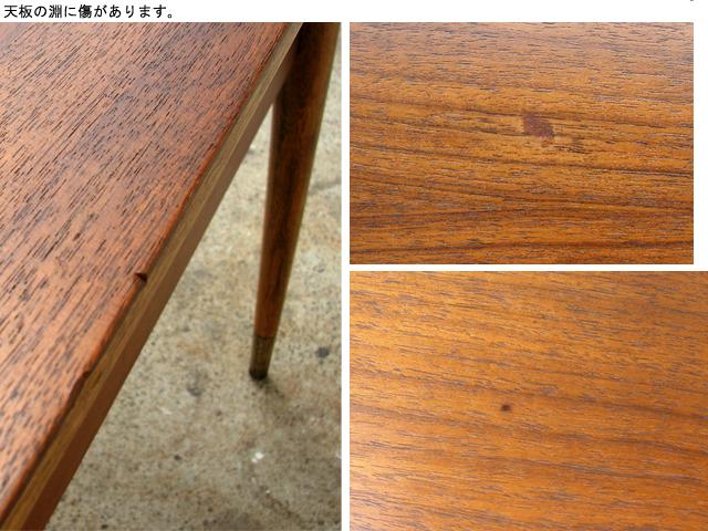 ヴィンテージ テーブル天板
