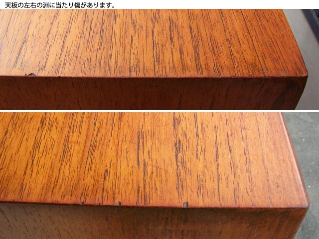 ヴィンテージ家具カップボード