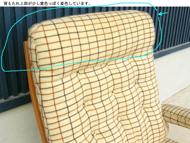 ユーズド椅子