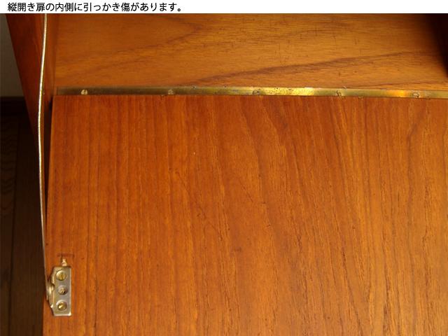 ヴィンテージ棚 ビューローテーブル板
