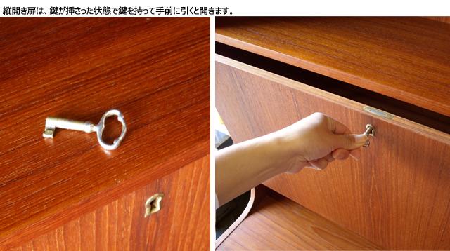 ビンテージ鍵付き本棚