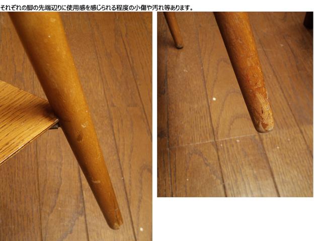サイドテーブル脚