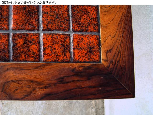 ビンテージ タイルテーブル赤