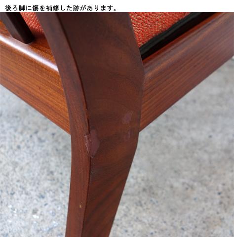 木枠ソファ 状態
