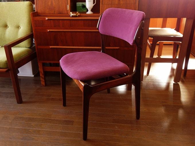 ヴィンテージの椅子 ローズウッド
