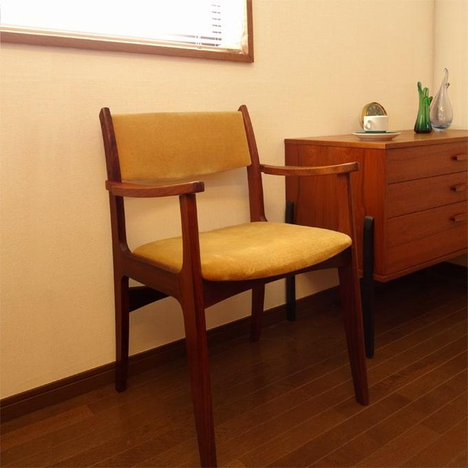 アームチェア 北欧ヴィンテージ椅子
