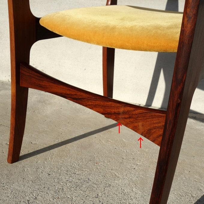 ヴィンテージ椅子 後ろ脚