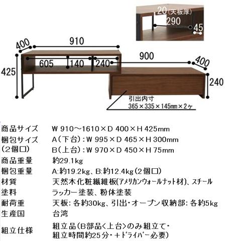 天然木AVボード詳細