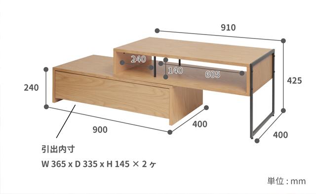 木製テレビ台 オーク サイズ詳細