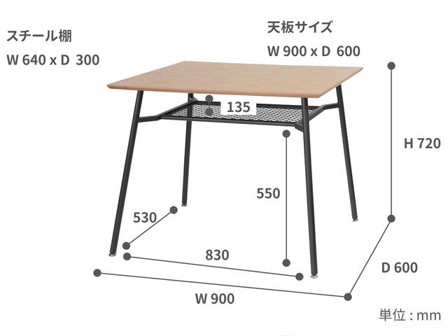 小さめダイニングテーブル サイズ