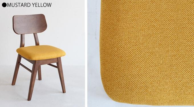 黄色い座面のレトロな椅子