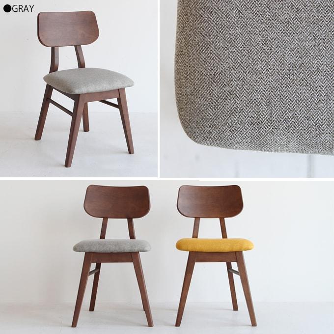 グレーのファブリックの椅子