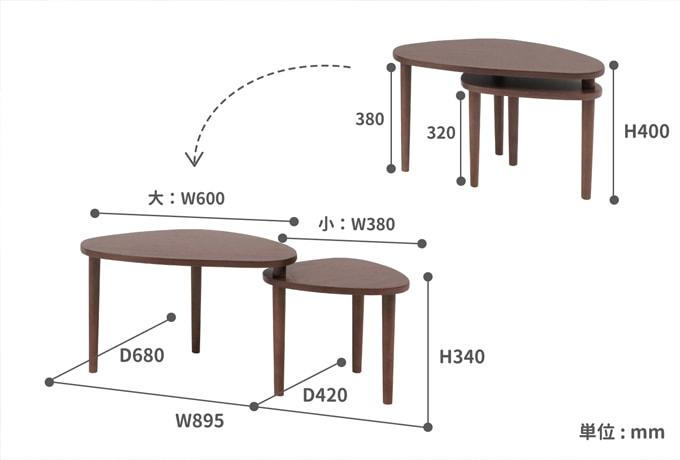 木製スイングテーブル 大きさ