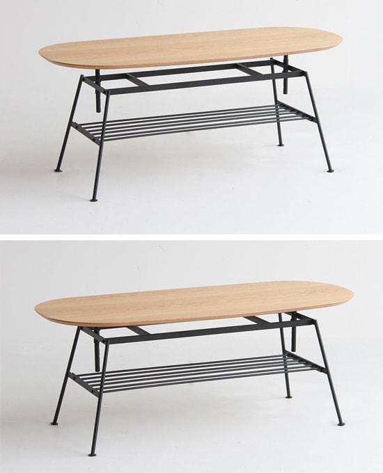 ローテーブル 高さ変えられる