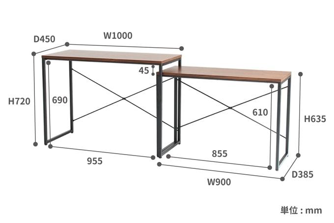 2台ネストテーブル サイズ詳細