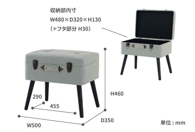 BOXスツール サイズ詳細