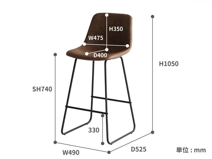レザーハイスツール サイズ詳細