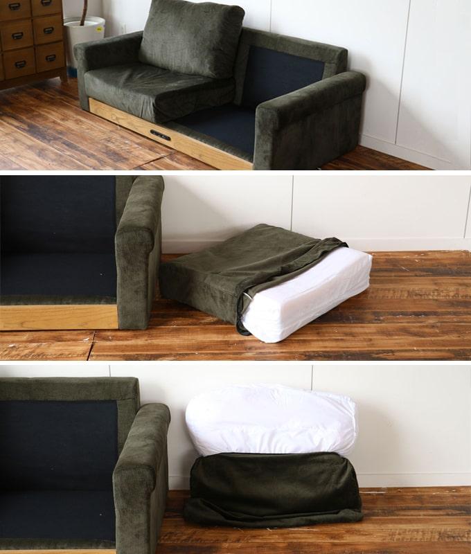 ソファ座面と背面のカバーを外して洗濯できます