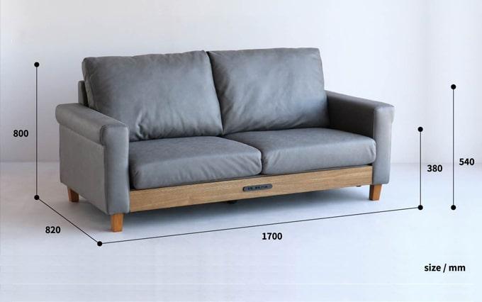 グレーの2人掛けソファ サイズ詳細