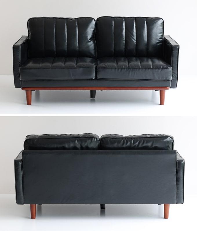 レトロな黒い2人掛けソファ
