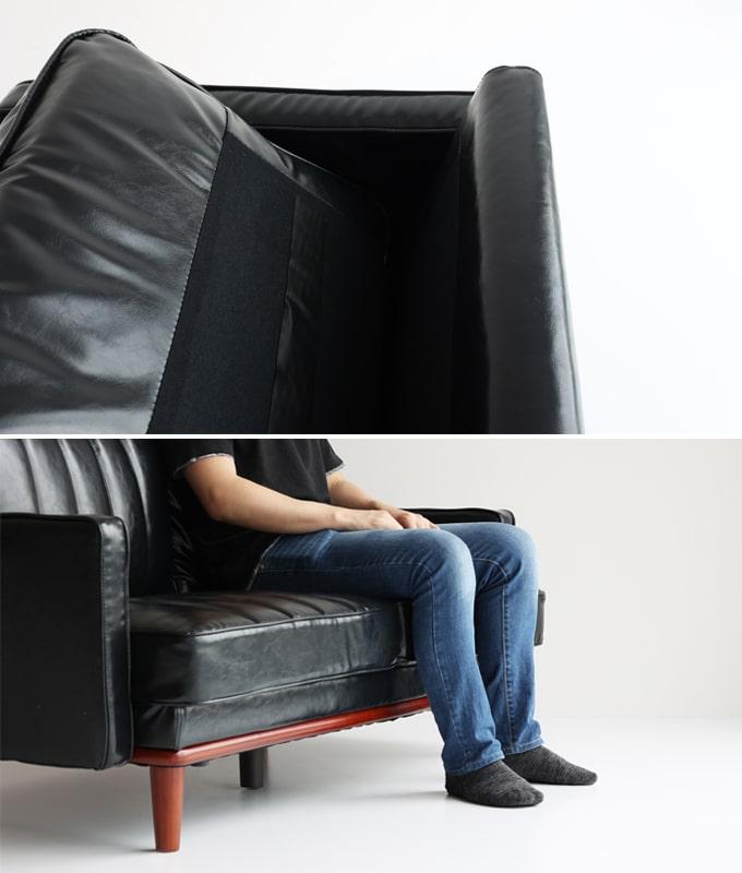 黒2人掛けソファ座面
