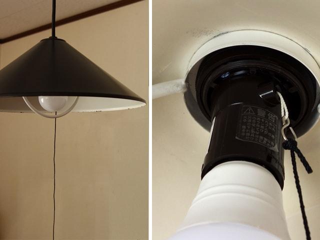 照明のプルスイッチ紐は取り外せます。