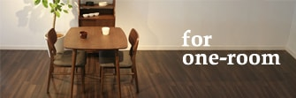 1人暮らしにぴったりの小さめ家具