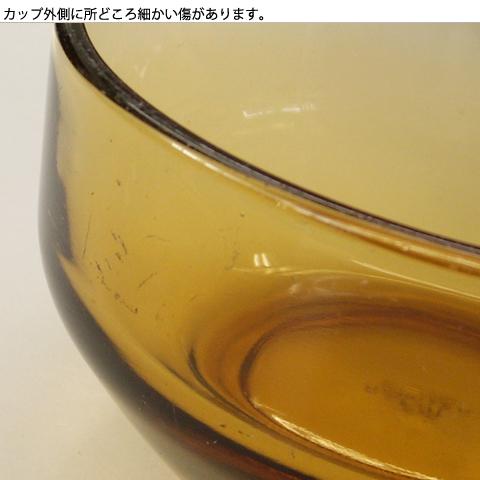 アンバーガラスカップ