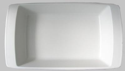 tw0089 Arzberg キャセロール