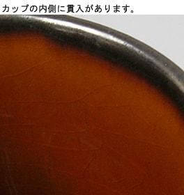BOCHコーヒーカップ ソーサー