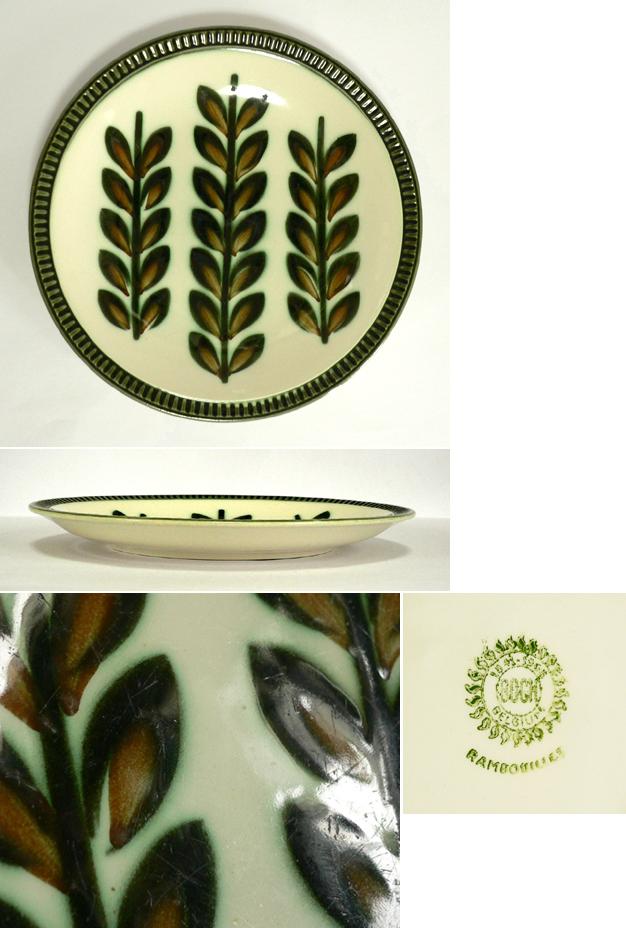 tw0241ベルギーBOCH Rambouilletディナープレート*amber design*北欧家具やビンテージ雑貨等のインテリア通販